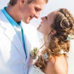 Braided Bridal Hairstyles 150x150